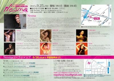 Nesma_Tokyo_A4yoko_ura